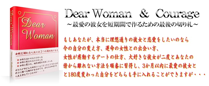 dearwoman_head