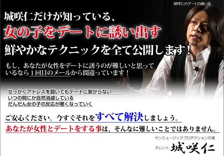 今モテメール編