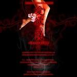 愛欲の罠innnvation