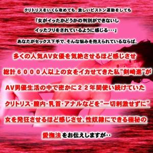 kenzaki-top2