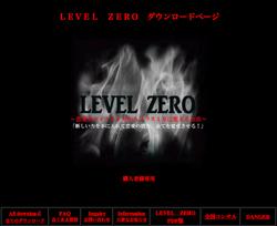 levelzero