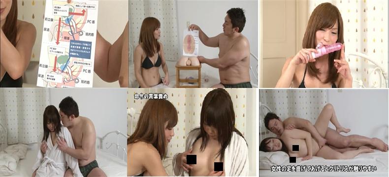 AV女優かすみ果穂が教えるセックステクニックイメージ画像