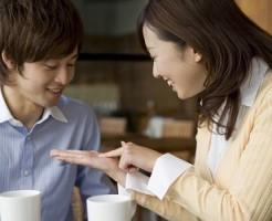 気になる女性と仲良くなるためのきっかけの作り方